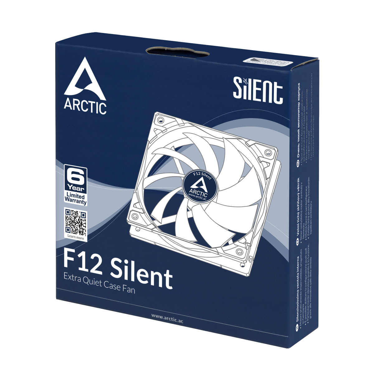 F12 Silent